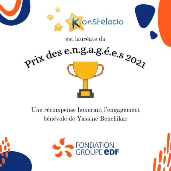 Remerciements Prix EDF
