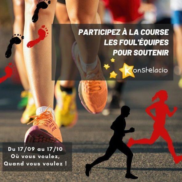 Annonce course solidaire Les Foul'équipes