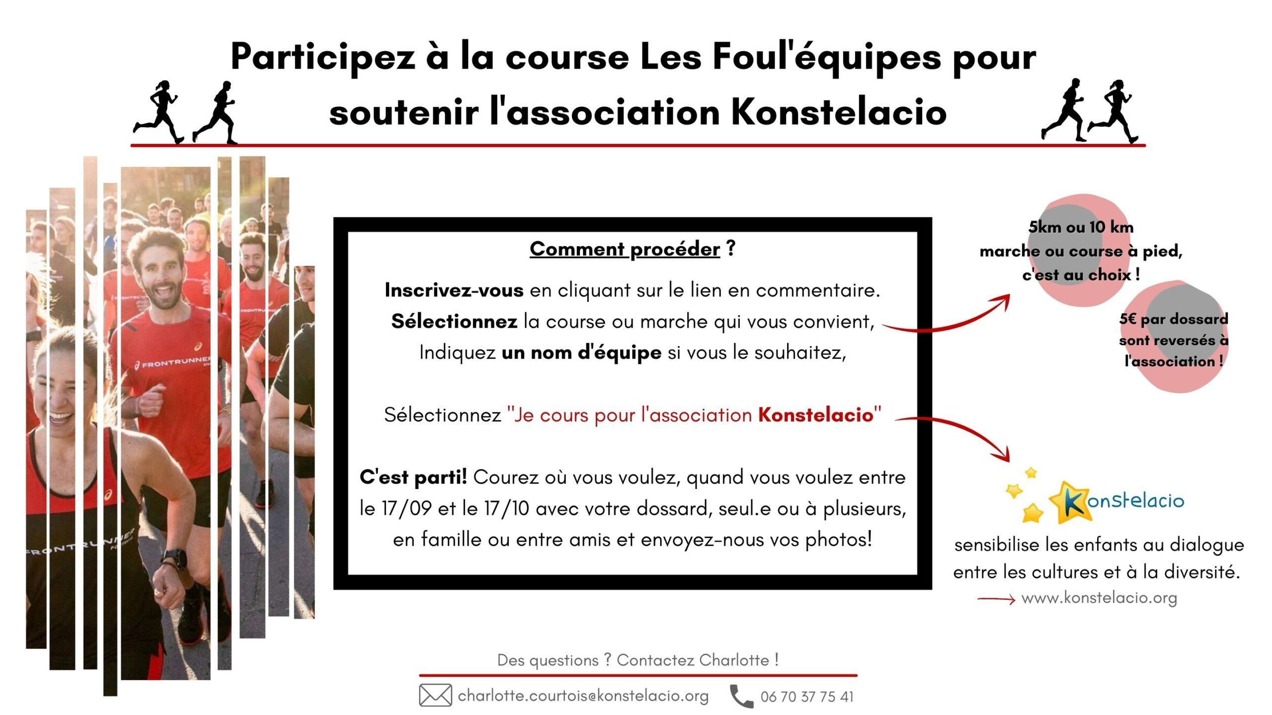 Visuel infos Foul'équipes Konstelacio